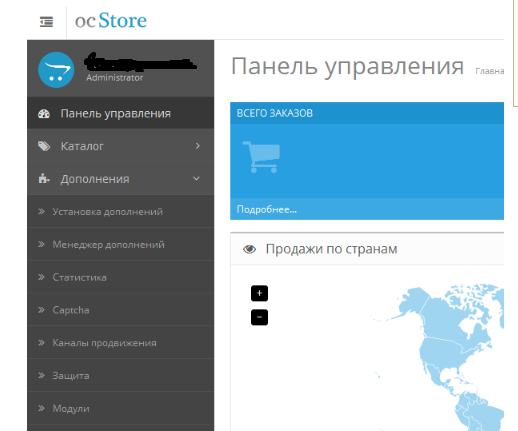 оптимизация сайта на opencart